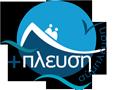 +πλευση (σύμπλευση) Logo